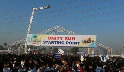 vadodara marathon event run